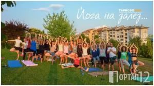 yoga-Tyrnovo
