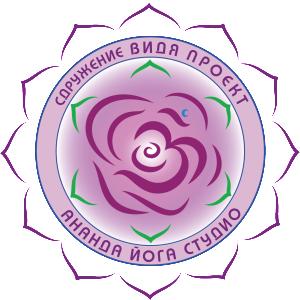 ananda-logo21-300x300